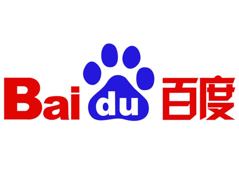 Google chino